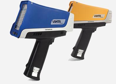 日本奥林巴斯 Olympus Vanta系列手持式分析仪
