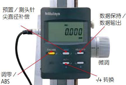 日本三丰 Heightmatic 574 高精度高度尺