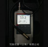 DELTASCOPE FMP10 –配FGAB1.3探头测量铁上镀锌层